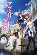 Poster Absolute Duo