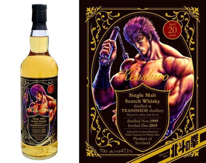 Kenshiro whisky dedicato
