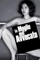 Poster La moglie dell'avvocato