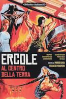 Poster Ercole al centro della terra