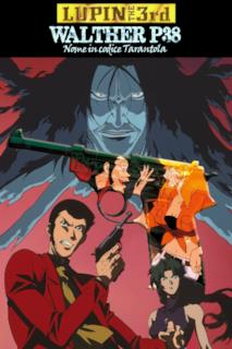 Poster Lupin III: Walther P38
