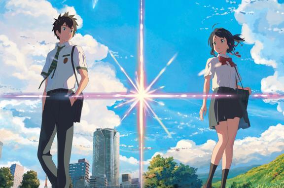 Taki e Mitsuha, i protagonisti di Your Name., si trovano in luoghi diversi