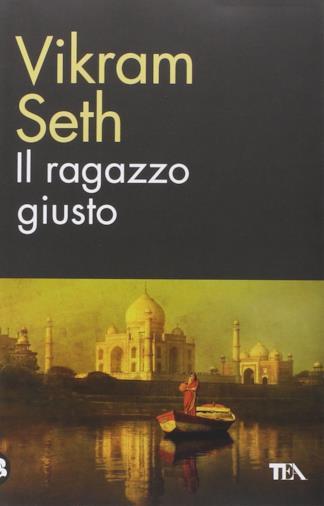 Il romanzo di Vikram Seth
