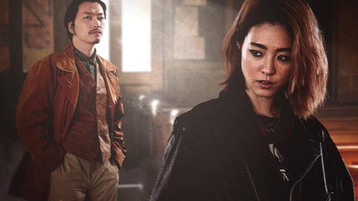 Un'immagine promozionale di Manxin