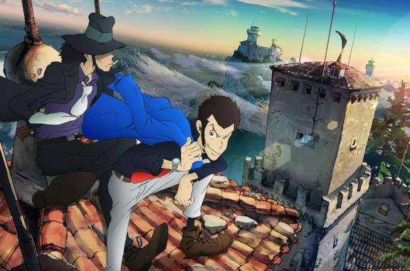 Lupin III nuovo anime