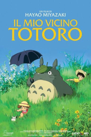 Poster Il mio vicino Totoro
