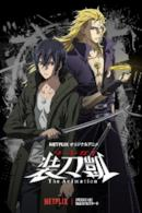 Poster Sword Gai The Animation