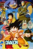 Poster Dragon Ball: La leggenda delle sette sfere