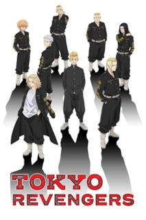 Poster Tokyo Revengers