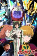 Poster Mobile Suit Gundam Unicorn
