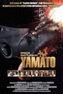 Poster SPACE BATTLESHIP ヤマト