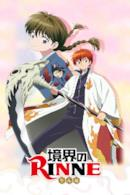 Poster Rin-ne