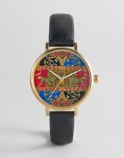 Orologio con stampa in stile vintage