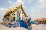 Tour di Bangkok e nord della Thailandia