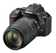 Nikon D5500 + Nikkor 18-55 VR II + 55-300 VR