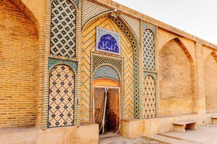 Vakil Baths in Shiraz, Iran