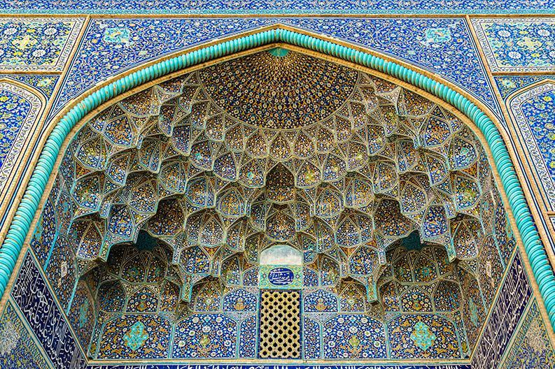 Iran, Sheikh Lotfollah Mosque interiors, dome