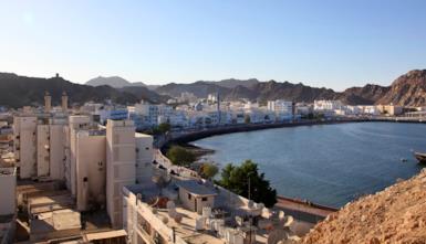 Alla scoperta dell'Oman: i consigli e le informazioni e le mete da visitare