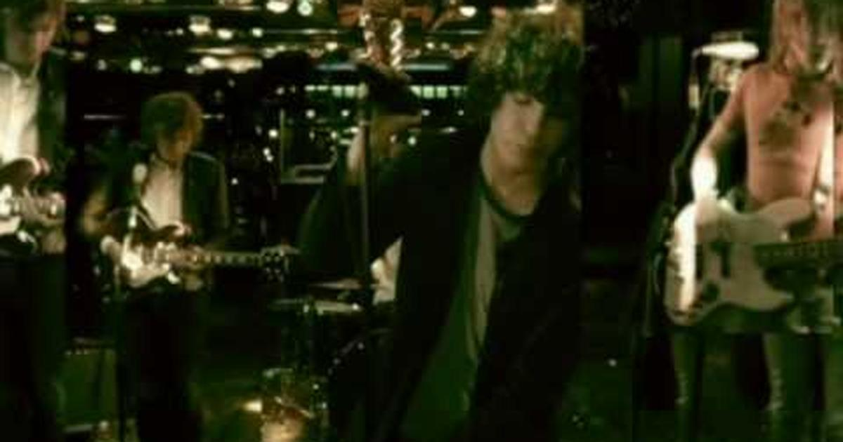 The Kooks Sofa Song Video Ufficiale E Testo Allsongs