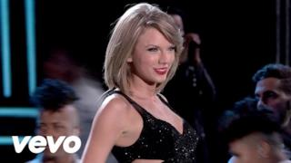 Taylor Swift - New Romantics (Video ufficiale e testo)