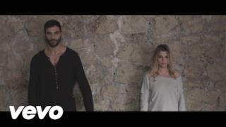 Emma - Io Di Te Non Ho Paura (Video ufficiale e testo)