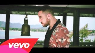 Coez - Lontana da me (video ufficiale e testo)