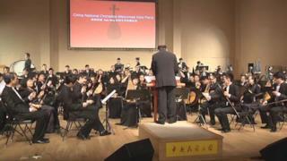 Katy Perry: Roar suonata dall'Orchestra Nazionale Cinese