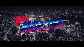 The Kolors - What Happened Last Night (feat. Gucci Mane & Daddy's Groove) (Video ufficiale e testo)