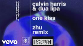 Calvin Harris - One Kiss (Video ufficiale e testo)