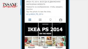 Nuovo catalogo Ikea 2014 su Instagram (VIDEO)