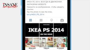 Nuovo catalogo Ikea 2014 su Instagram (VIDEO)