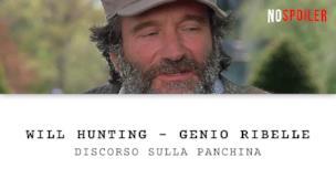 lI Monologo di Sean Maguire in Will Hunting - Genio ribelle