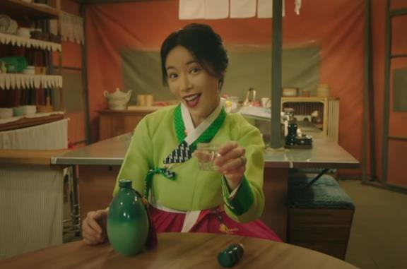 Mystic Pop Up Bar, trailer e trama della serie coreana di Netflix