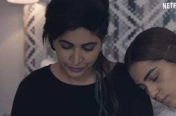 Whispers, la serie saudita di Netflix in arrivo anche in Italia